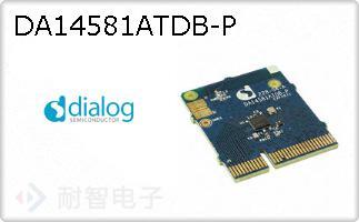 DA14581ATDB-P的图片