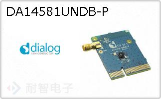 DA14581UNDB-P