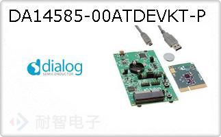 DA14585-00ATDEVKT-P