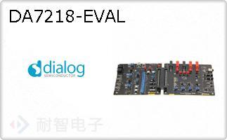 DA7218-EVAL