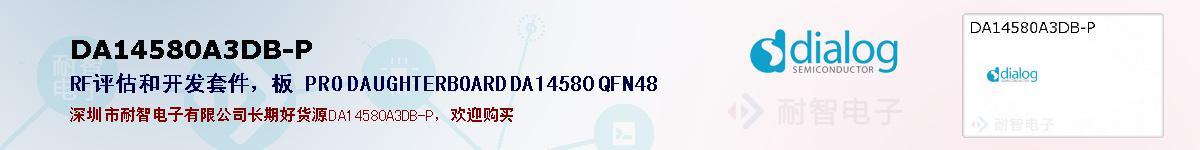 DA14580A3DB-P的报价和技术资料