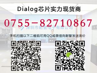 联系Dialog代理